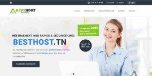 meilleur hébergeur web en Tunisie