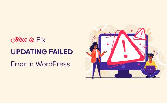 fix updating failed